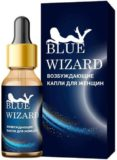 blue_wizard_kupit